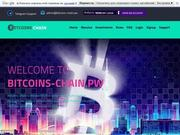 //is.investorsstartpage.com/images/hthumb/bitcoins-chain.pw.jpg?64