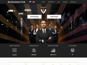 //is.investorsstartpage.com/images/hthumb/businessmen-club.biz.jpg