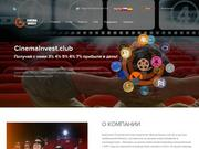 //is.investorsstartpage.com/images/hthumb/cinemainvest.club.jpg