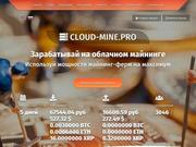 //is.investorsstartpage.com/images/hthumb/cloud-mine.pro.jpg