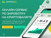 //is.investorsstartpage.com/images/hthumb/cryptoion.cc.jpg?4