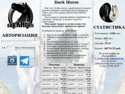 //is.investorsstartpage.com/images/hthumb/dark-horse.space.jpg?11