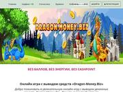 //is.investorsstartpage.com/images/hthumb/dragon-money.biz.jpg?3