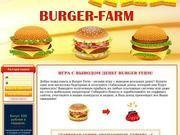 //is.investorsstartpage.com/images/hthumb/farm-burger.ru.jpg?13
