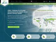 //is.investorsstartpage.com/images/hthumb/first-trading.org.jpg?3
