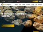 //is.investorsstartpage.com/images/hthumb/gold-capital.pro.jpg?3