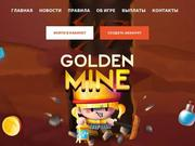//is.investorsstartpage.com/images/hthumb/golden-mine.pro.jpg?6