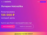 //is.investorsstartpage.com/images/hthumb/matreshka.one.jpg?90
