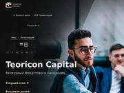 //is.investorsstartpage.com/images/hthumb/teoricon.capital.jpg?11