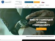 //is.investorsstartpage.com/images/hthumb/titanium-cybersecurity.company.jpg
