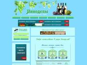 //is.investorsstartpage.com/images/hthumb/wine-producer.ru.jpg?3