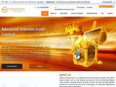 //is.investorsstartpage.com/images/hthumb/advanced-investor.trade.jpg