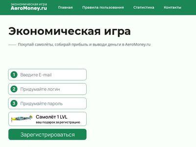 aeromoney.ru