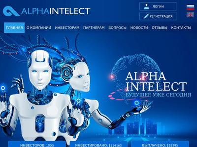 [SCAM] alphaintelect - Min 3$ (2.5% -3% - 3.5% - 4% per day) RCB 80% Alphaintelect.net