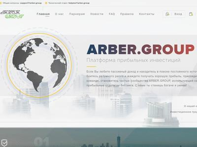 [SCAM] arber.group - Min 10$ (1.2-1.4% daily.withdrawal at any time) RCB 80% Arber.group