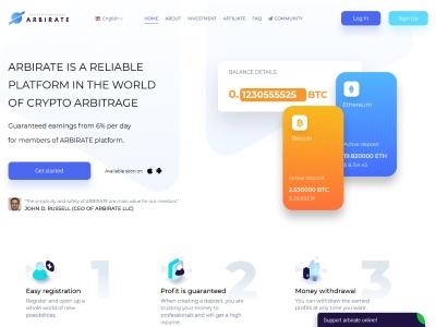 arbirate.com