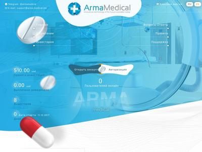 //is.investorsstartpage.com/images/hthumb/arma-medical.bio.jpg