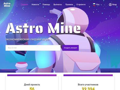astro-mine.net