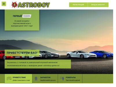 astroboy-game.ru