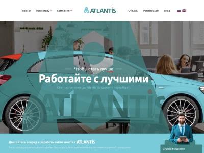 atlantis-tm.com
