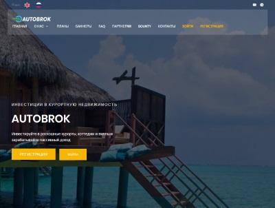 [PAGANDO] AUTOBROK - autobrok.com - RCB 80% - Daily Forever - Min 5$ Autobrok.com