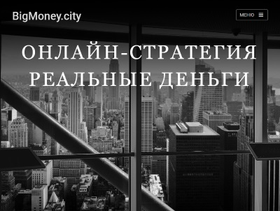 //is.investorsstartpage.com/images/hthumb/bigmoney.city.jpg?60