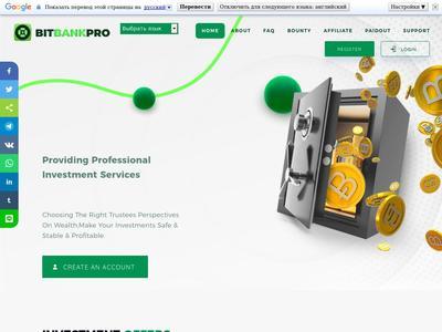 [PAYING] bitbankpro.com - Min 5$ (Daily for 15 Days) RCB 80% Bitbankpro.com