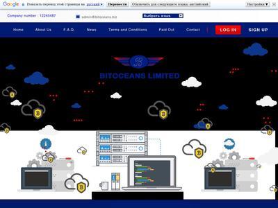 [SCAM] bitoceans.biz - Min 5$ (Hourly For 40 Hours) RCB 80% Bitoceans.biz