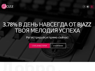 [PAGANDO] bjazz.io - Min 5$ (Daily for 26.5 Days) RCB 80% Bjazz.io