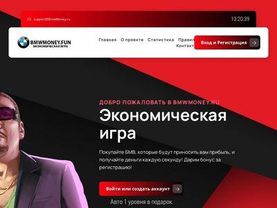 bmwmoney.ru