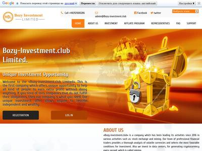 //is.investorsstartpage.com/images/hthumb/bozy-investment.club.jpg