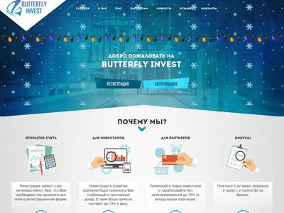 //is.investorsstartpage.com/images/hthumb/butterfly-invest.pro.jpg
