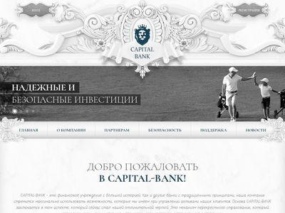capital-bank.cc
