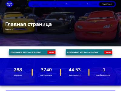 cash-cars.cc
