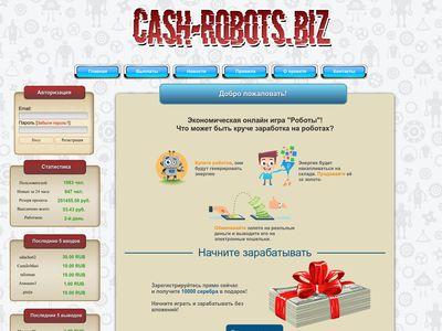 cash-robots.biz