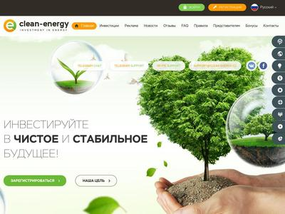 //is.investorsstartpage.com/images/hthumb/clean-energy.cc.jpg