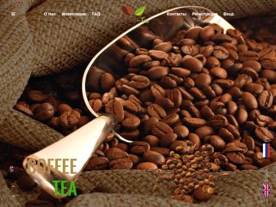 coffee-tea.ltd.jpg