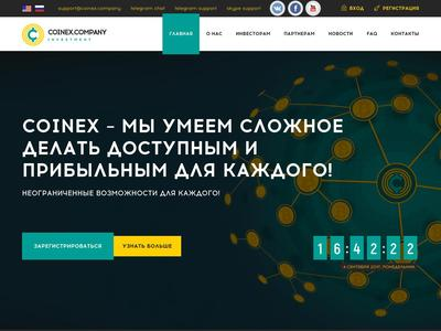 //is.investorsstartpage.com/images/hthumb/coinex.company.jpg