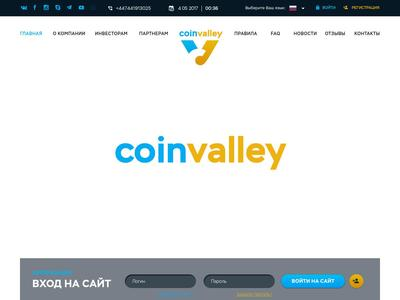 //is.investorsstartpage.com/images/hthumb/coinvalley.net.jpg
