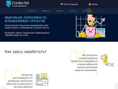 //is.investorsstartpage.com/images/hthumb/credex.ltd.jpg