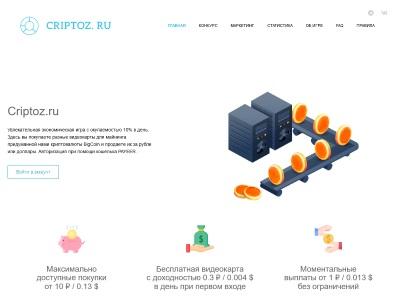 criptoz.ru