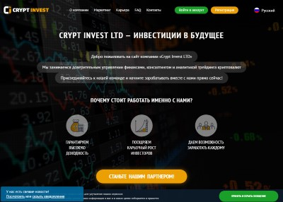//is.investorsstartpage.com/images/hthumb/crypt.ltd.jpg