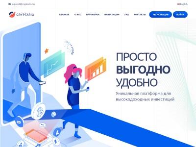 [PAYING] cryptario.me - Min 5$ (4.0% daily for 30 days) RCB 80% Cryptario.me