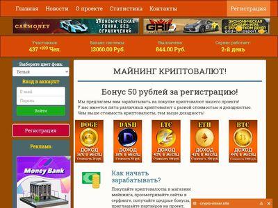 crypto-miner.site