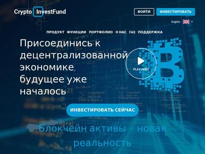 //is.investorsstartpage.com/images/hthumb/cryptoinvestfund.io.jpg