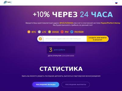 [SCAM] cryptojet.biz - Min 1$ (After 1 Day) RCB 80% Cryptojet.biz