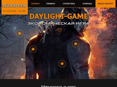 daylight-game.ru
