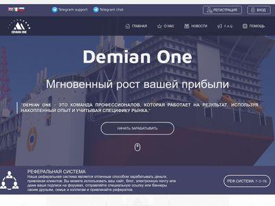demian-one.ru