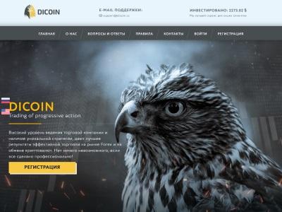 dicoin.cc
