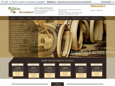 //is.investorsstartpage.com/images/hthumb/elox-investment.info.jpg?3